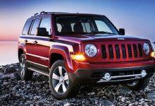 2021 Jeep Patriot New Design