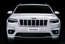 2023 Jeep Grand Cherokee Concept